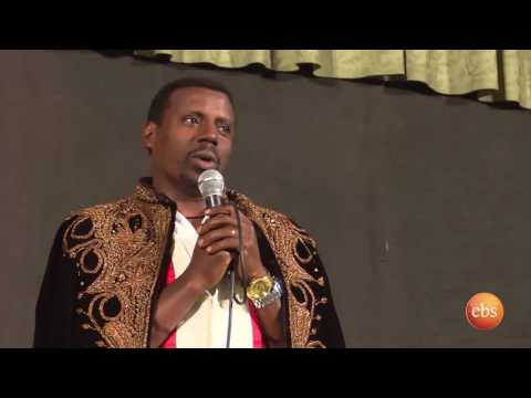 What's New: Artist Alemayehu Tadesse's Birth Day Celebration