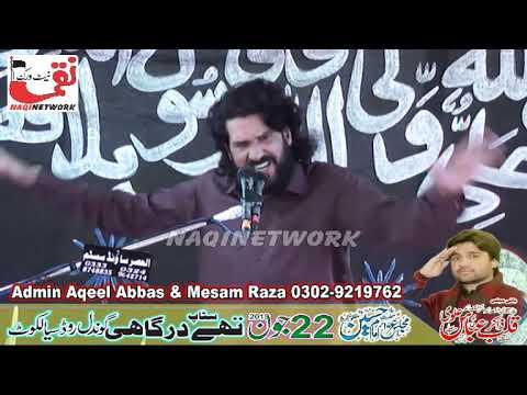 Zakir Ijaz Hussain Jhandvi  22 June 2019 Majlis Aza Stop thy Dargahe Sialkot