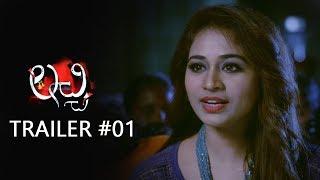 Lacchi Telugu Movie Trailer #01   Jayathi, Tejdilip, Tejaswini   Eeswar