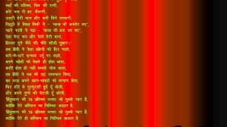 download lagu Hindi Poem - Hindi Bhasha gratis