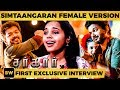 SARKAR Singer Aparna Sings Simtaangaran Female Version Thalapathy Vijay SS 24 mp3