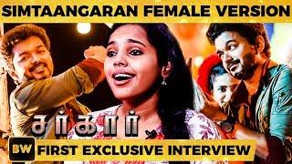 Sarkar Singer Aparna Sings Simtaangaran Female Version Thalapathy Vijay Ss 24