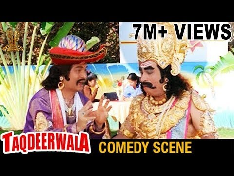 yama & chitragupth comedy collection -Taqdeerwala(Hindi)