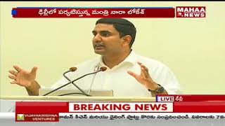 Minister Nara lokesh Speech | Dr Kalam Innovation in Governance Award