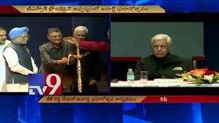 Manmohan Singh attended to GK Reddy Memorail National Award