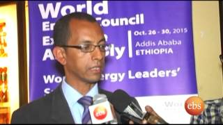 World Energy Leader's Summit - የአለም ኤነርጂ የመሪዎች ጉባኤ