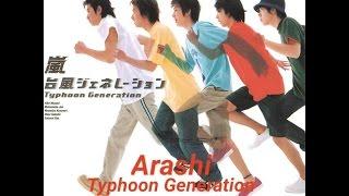 Watch Arashi Typhoon Generation video