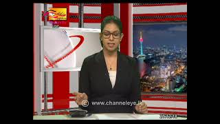 2021-01-17 | Channel Eye English News 9.00 pm