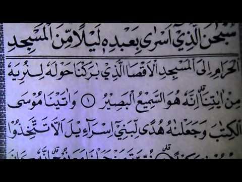 Belajar Qiroah Maqro' Isra' Mi'raj (surah Bani Israil) video