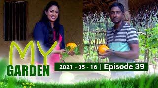 My Garden | Episode 39 | 16 - 05 - 2021 | Siyatha TV