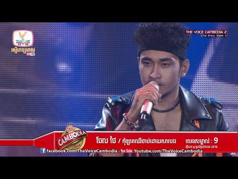 The Voice Cambodia - Thel Thai - Live Show  05 June 2016