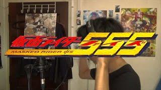 Wyz Justiφ 39 S Kamen Rider 555 Orig Issa