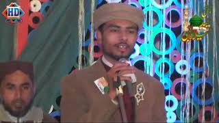 Hota Agr Zameen Per Saya RasooL ka And Sohna Lgda