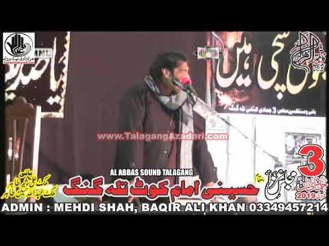 Zakir Ghulam Abbas Shadiwal | Majlis 3 Jamad Sani 2019 Talagang |