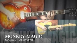 Watch Godiego Monkey Magic video