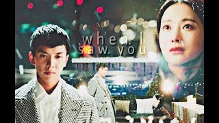 Hwayugi - 화유기    Bumkey (범키) - When I Saw You OST Part 2 (Eng subs)