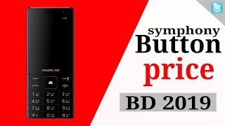Symphony mobile price in Bangladesh 2019
