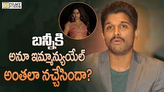 Allu Arjun Shocking Comments On Anu Emmanuel