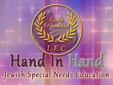 """Lubavitch Educational Centers """"Hand In Hand """" Special Needs Children"""
