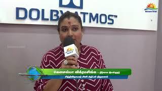 கமல்ஹாசனின் 'விஸ்வரூபம்-2' வெளியீடு - லைகா தலைவருக்கு நன்றி தெரிவிப்பு