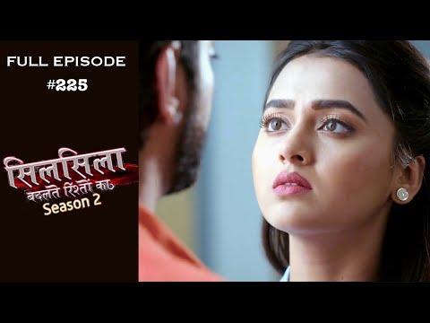 Silsila Badalte Rishton Ka - 12th April 2019 - सिलसिला बदलते रिश्तों का  - Full Episode