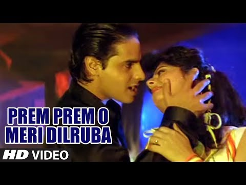 Prem Prem O Meri Dilruba [Full Song]   Junoon   Rahul Roy, Pooja Bhatt