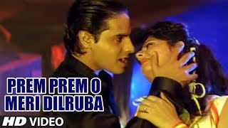 Dilruba - Prem Prem O Meri Dilruba [Full Song] | Junoon | Rahul Roy, Pooja Bhatt