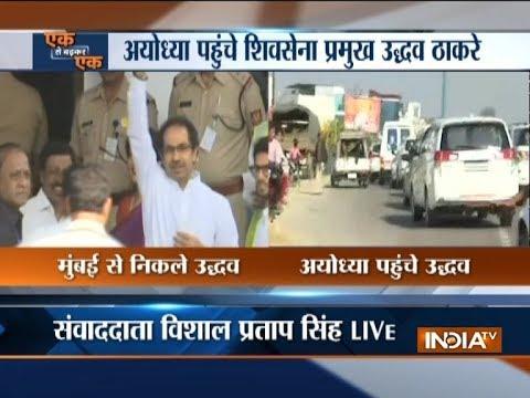 Ayodhya row: Shiv Sena chief Uddhav Thackeray arrives with family