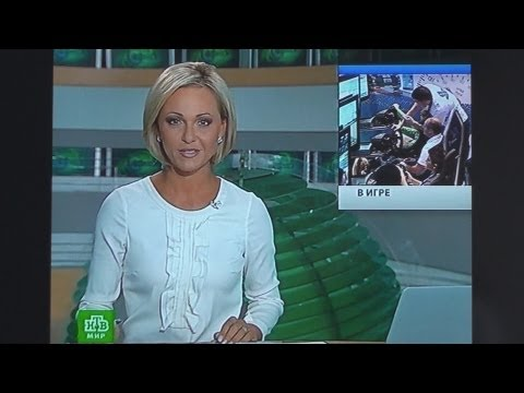 Елена Винник.Сегодня.Новости.НТВ.20.08.2012.