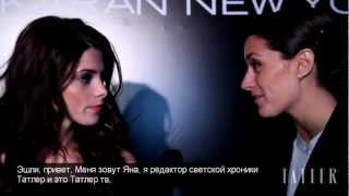 Ashley Greene: DKNY Show in Moscow