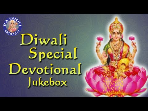 #diwali Special || Lakshmi - Kuber Mantra And More With Lyrics || Full Audio Songs Jukebox || video
