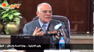 يقين | كلمة علاء غنام حول المسح الاجتماعي الشامل للمجتمع المصري