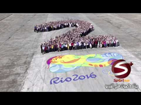 With only 100 Days To Go, Olympic ,sport plus