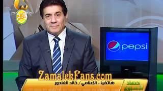 خالد الغندور وهزاره مع شلبوكة ودعوته للاعلاميين ورأيه فى فيلم احتراف شيكا
