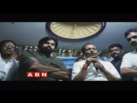 Reasons behind Pawan Kalyan meet with Dadi Veerabhadra Rao | Inside