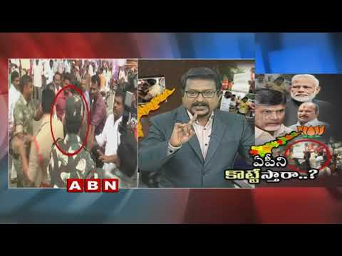 Debate | BJP Political Statagies in Andhra Pradesh | BJP assaults in AP | Part 2