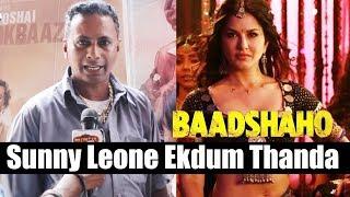 Sunny Leone Ka Item Song Ekdam Thanda Tha - Bobby Bhai Review - Baadshaho