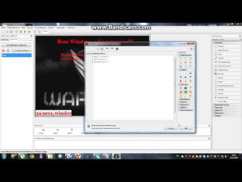 Как создать вирус через php devel studio