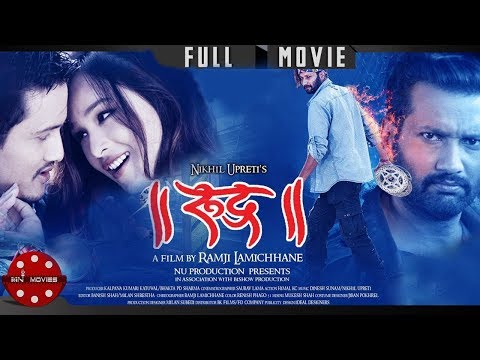 "RUDRA ""रुद्र ""