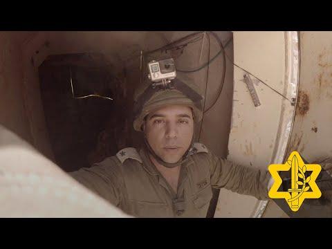 הצצה נדירה למנהרת הדגל של חיזבאללה | צה״ל