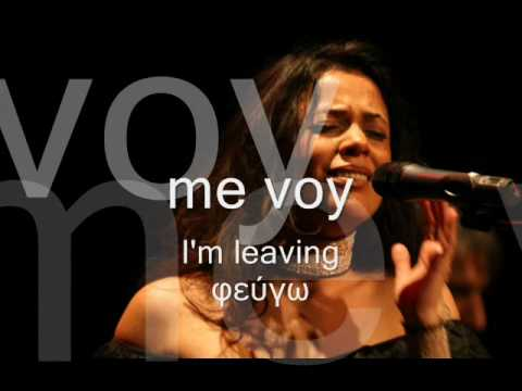 Yasmin Levy - Me Voy  ( Lyrics in Spanish-English and Greek ) klip izle