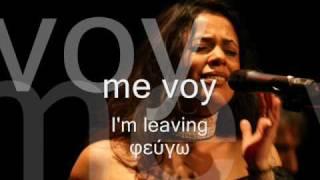 Vídeo 6 de Yasmin Levy