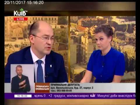 Про генплан та забудову Києва: Олег Бондарчук про актуальні питання з життя столиці