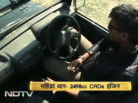 Mahindra Thar review in Hindi on NDTV