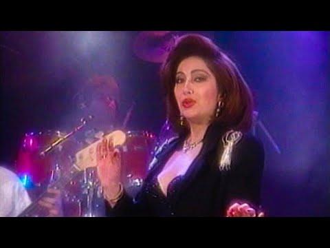 Leila Forouhar - Del Ey Del | لیلا فروهر - دل ای دل