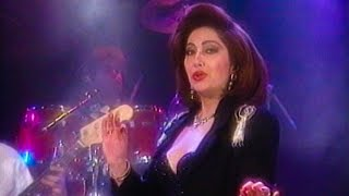 Leila Forouhar - Del Ey Del   لیلا فروهر - دل ای دل