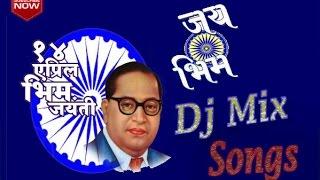 Best Jay Bhim Dj nonstop marathi songs