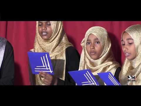 Hayati Kullu Ha Lillah Arabic Song