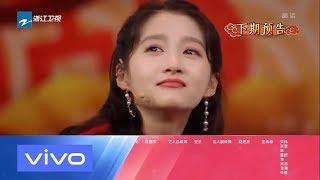 2月22日 第四期预告 《王牌对王牌4》EP4 预告 20190222 [浙江卫视官方HD]