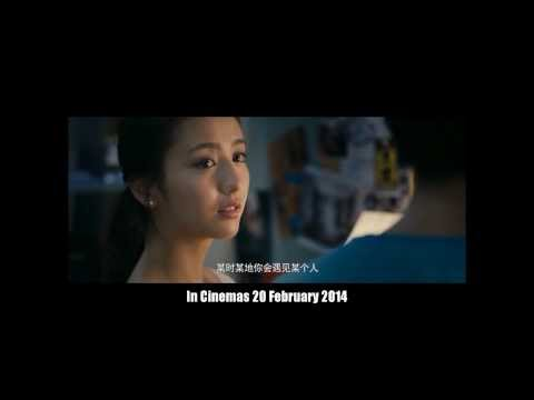 Beijing Love Story - Official Trailer (In Cinemas 20 Feb 2014)